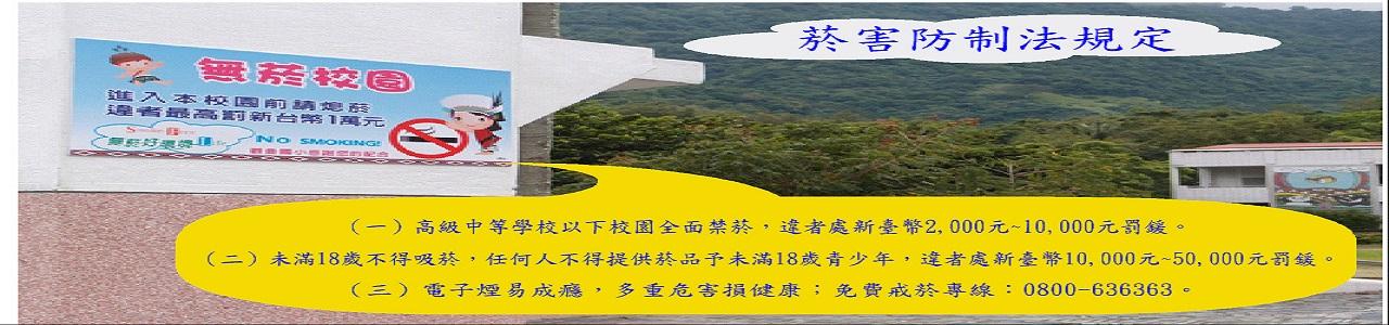 slider image 194